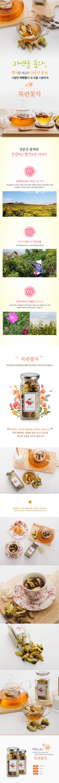 목련꽃차25g - 선운산야생꽃차, 29,700원, 차, 우롱차/전통차/한방차
