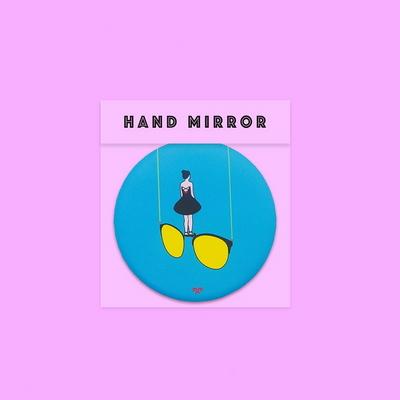 히로인 손거울