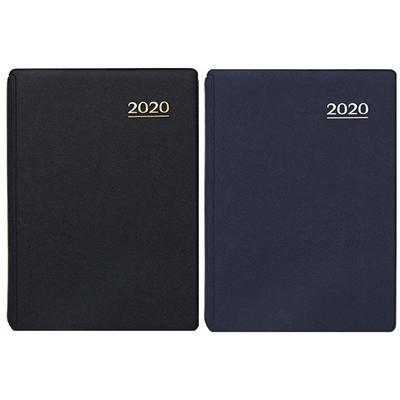 2020 AP2 스프링다이어리 25절 (트윈링 다이어리)
