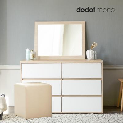 어반글로시 와이드3단서랍장+일반거울+의자