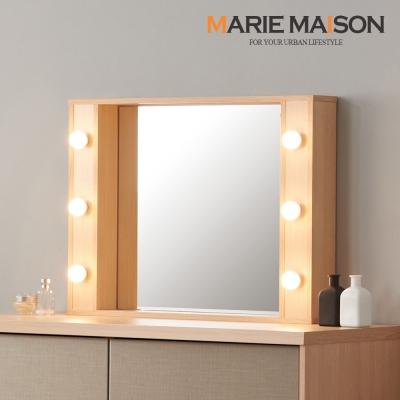 마리메종 LED 조명 화장대 거울