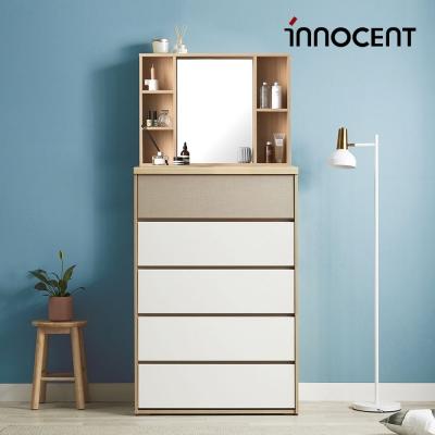 이노센트 피노 830 5단서랍장+수납거울 입식화장대