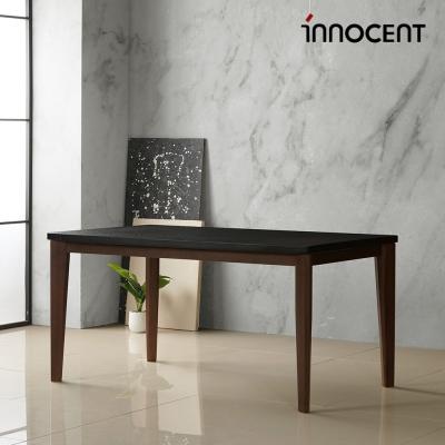 이노센트 그라니 6인용 화산석 식탁(의자제외)