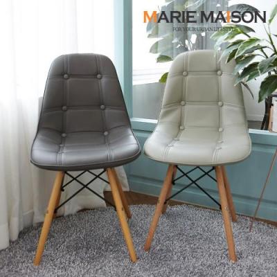 마리메종 로페 가죽 에펠 체어/디자인의자 2개