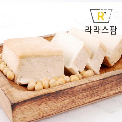 국산콩100 라라스팜 저염식 식단 황토가마에 구운 담백한 두부