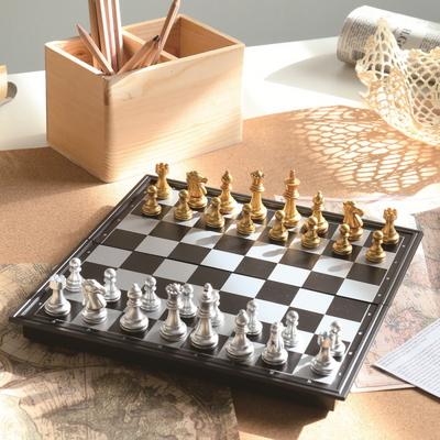 민화샵 접이식 체스게임