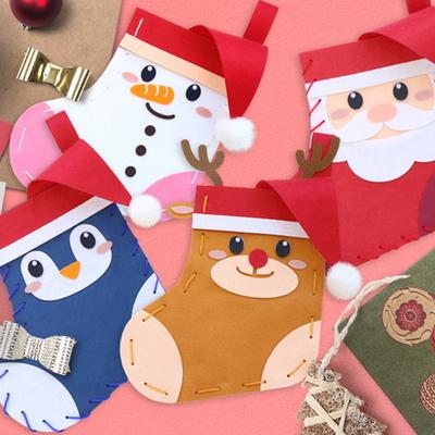 민화샵 산타양말 크리스마스만들기