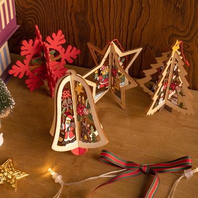 크리스마스 나무 트리장식 만들기