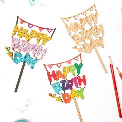 생일토퍼 어린이만들기 팬시우드