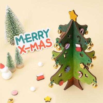 크리스마스 만들기 방울 트리만들기 미니트리
