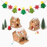 색칠하는 크리스마스 페이퍼 미니 종이집 만들기 재료