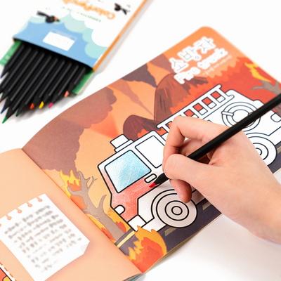 유아 컬러링북 어린이 색칠공부 색칠놀이