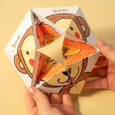민화샵 3D 입체 종이접기