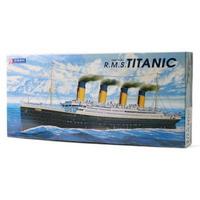 Babosarang 타이타닉