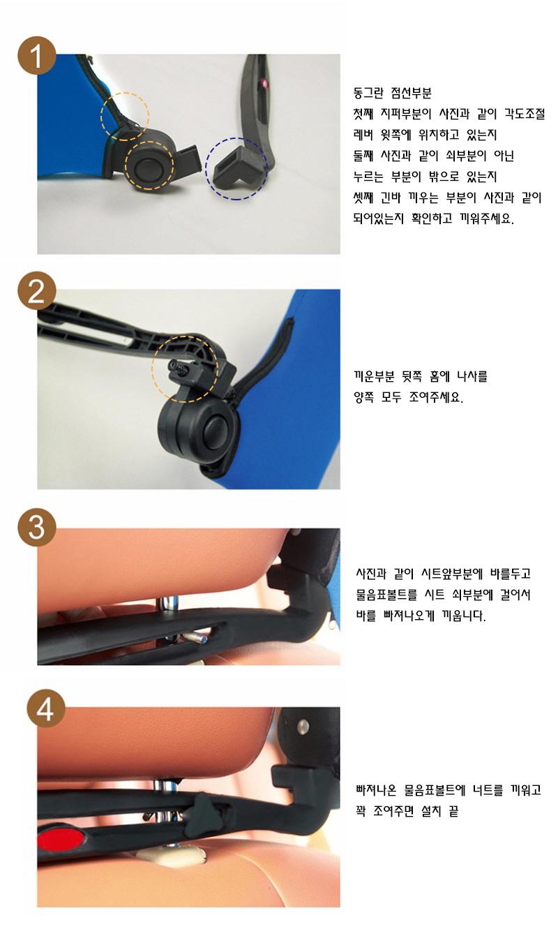 차량용 머리받침쿠션 - 포시즌, 23,500원, 자동차용품, 기타용품