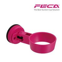 진공흡착 컵걸이(D7 핑크)
