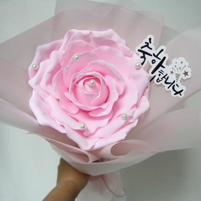 핑크애바폼 꽃다발