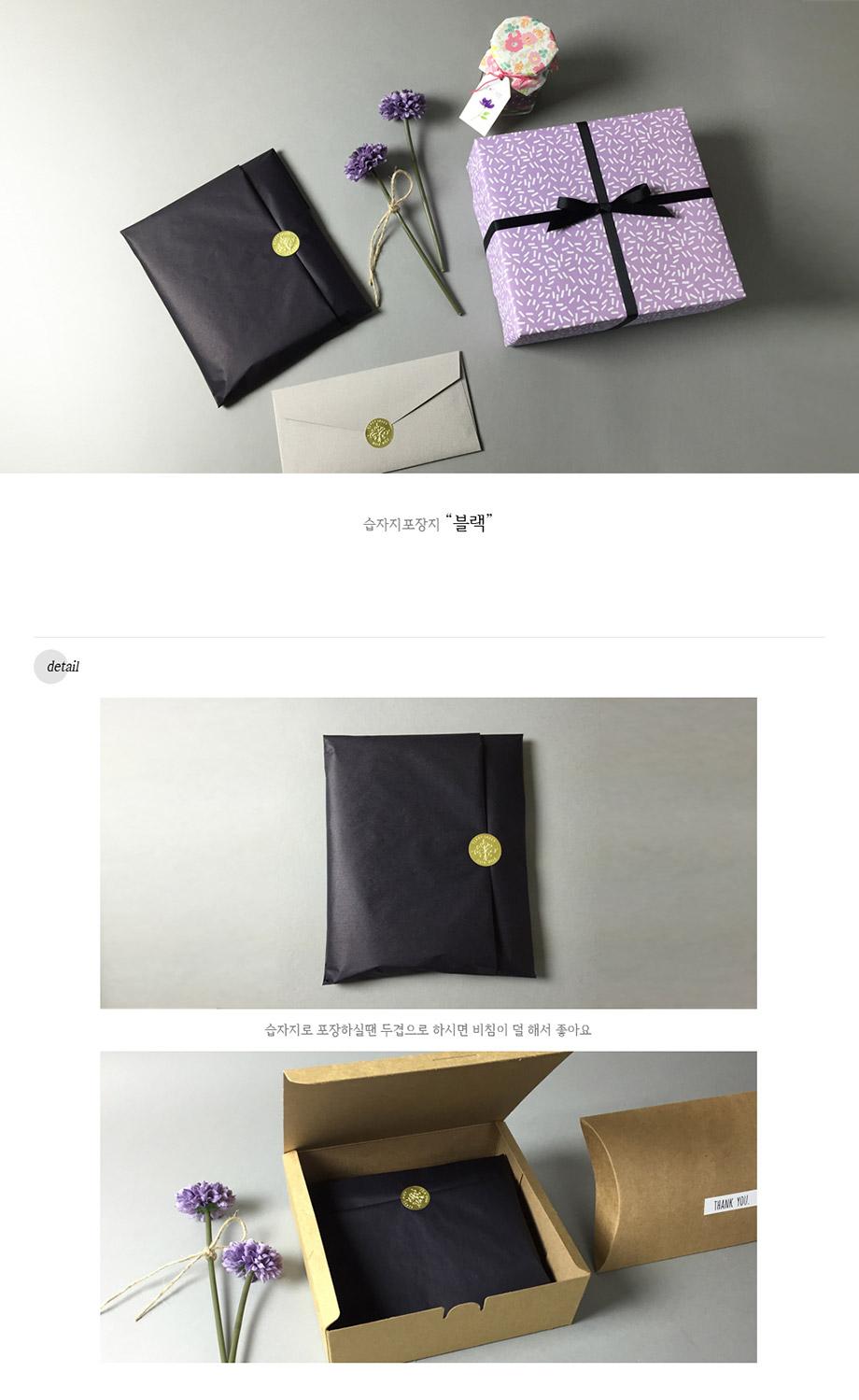 블랙 습자지(100개) - 헬로우모리스, 8,000원, 랩핑페이퍼/포장지, 심플
