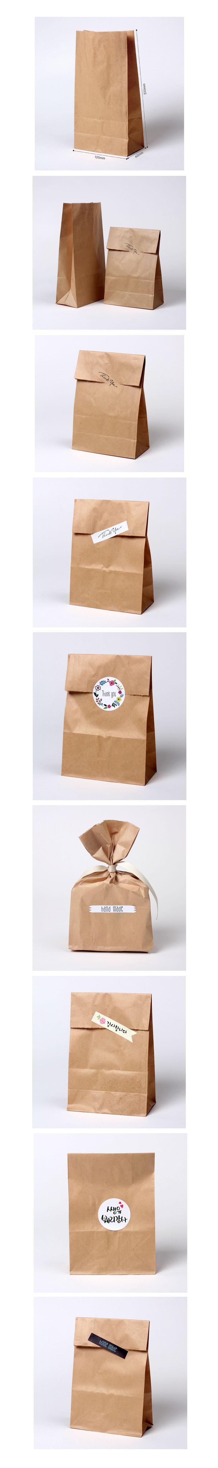 종이봉투 크라프트-무지S(20개)1,700원-헬로우모리스디자인문구, 선물포장, 종이/페이퍼백, 심플바보사랑종이봉투 크라프트-무지S(20개)1,700원-헬로우모리스디자인문구, 선물포장, 종이/페이퍼백, 심플바보사랑
