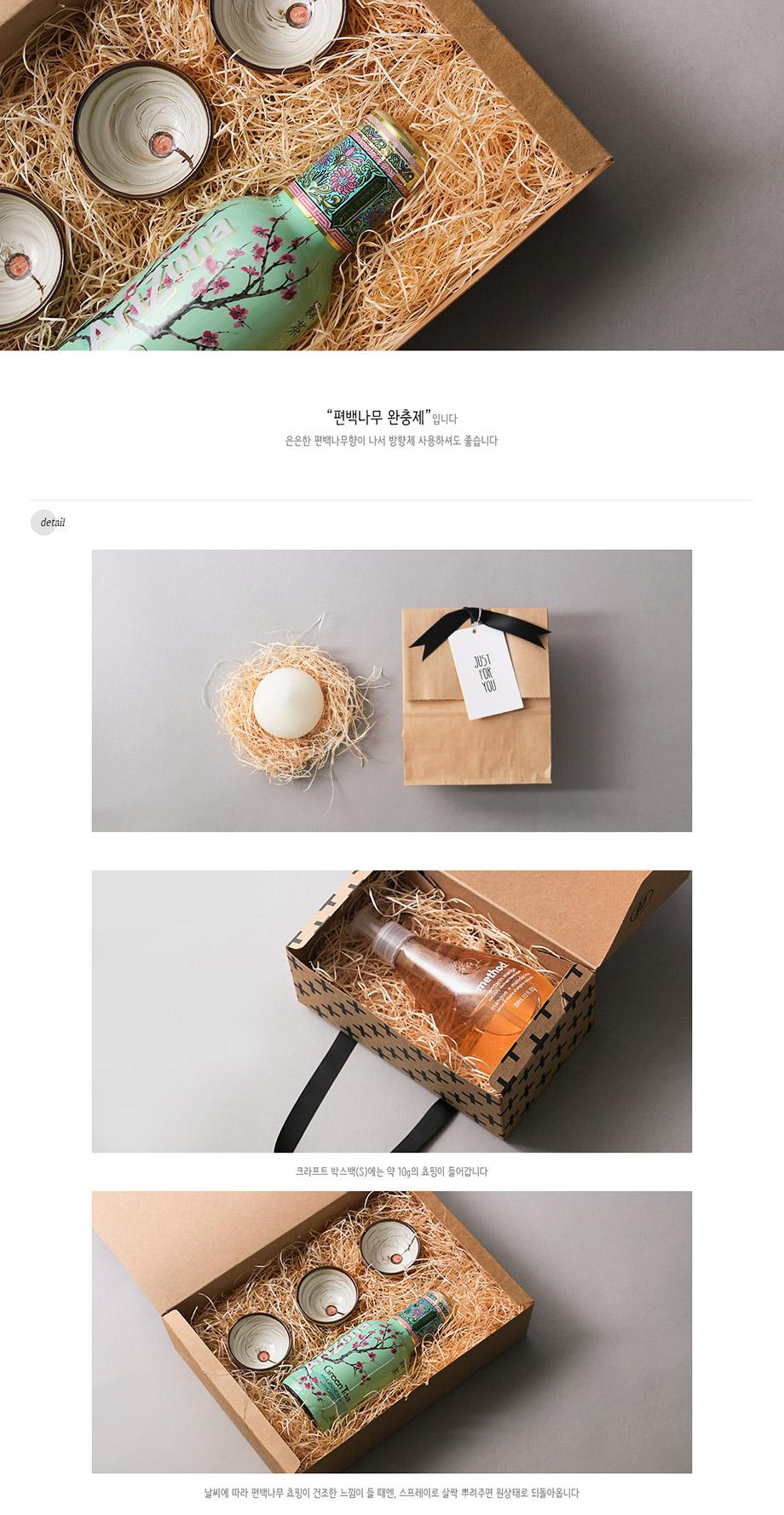 편백나무 쵸핑(15g)1,800원-헬로우모리스디자인문구, 선물포장, 리본/포장소품, 쵸핑지바보사랑편백나무 쵸핑(15g)1,800원-헬로우모리스디자인문구, 선물포장, 리본/포장소품, 쵸핑지바보사랑