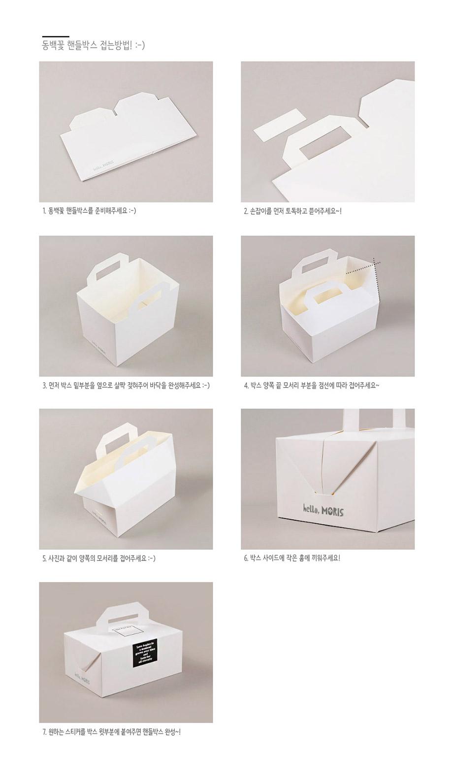 동백꽃 핸들박스(3개) - 헬로우모리스, 3,300원, 상자/케이스, 심플