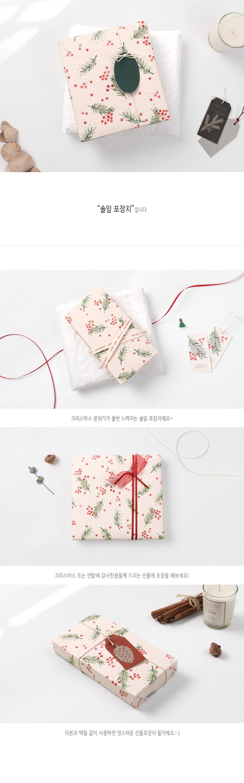 솔잎 포장지(3개)2,100원-헬로우모리스디자인문구, 선물포장, 포장지, 크리스마스바보사랑솔잎 포장지(3개)2,100원-헬로우모리스디자인문구, 선물포장, 포장지, 크리스마스바보사랑