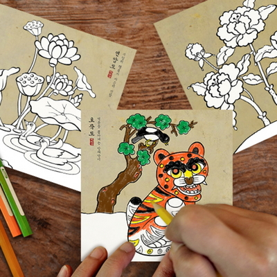 포켓미술관- 민화 (컬러링스티커 9매)
