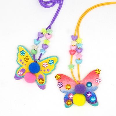 나비 목걸이 만들기 5set