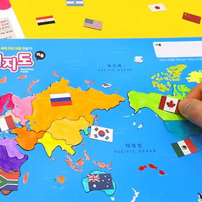 지도 퍼즐 (활동지 포함 2종 택1)