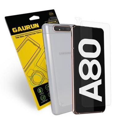 삼성 갤럭시 A80 올레포빅 액정보호필름 2매 + 무광후면 2매 SET