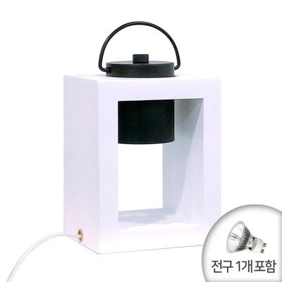 스텔라 미니큐브 캔들워머 세트(빛조절-전구1개)