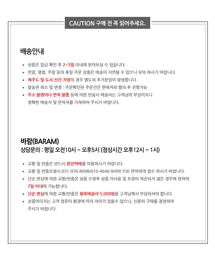 부직포 와인백 1P용 블랙 - 바람, 950원, 상자/케이스, 심플