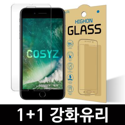 아이폰X 강화유리 방탄 액정보호필름 1매