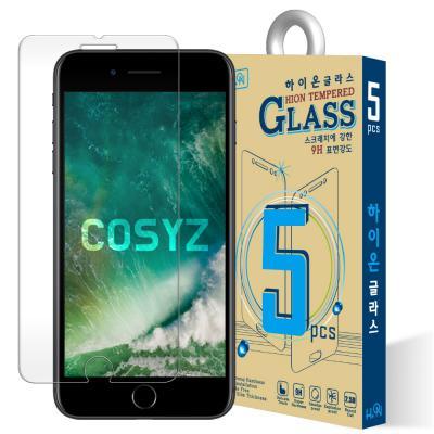 아이폰8플러스 강화유리 5매 방탄 액정보호필름
