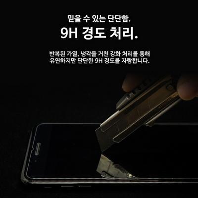 하이온 갤럭시S6 S7 액정보호필름 서브코어