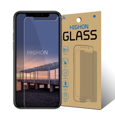 아이폰11PRO MAX용 액정보호 강화유리 9H글라스 1+1매