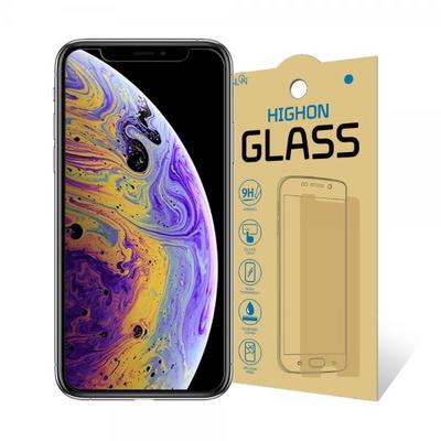아이폰11용 액정보호 강화유리 9H글라스 1+1매