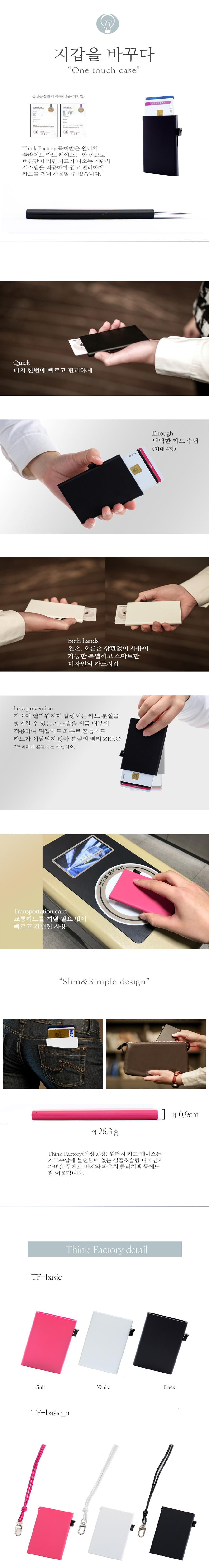 기본 목걸이형 카드톡 - 상상공장, 24,500원, 동전/카드지갑, 목걸이형카드지갑