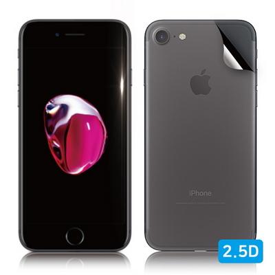 뷰에스피 아이폰7 2.5D 강화유리+후면필름