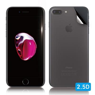 뷰에스피 아이폰7플러스 2.5D 강화유리+후면필름