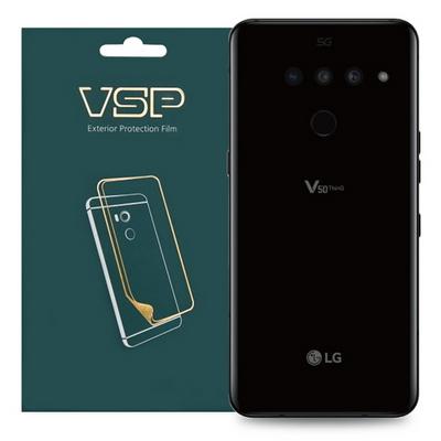 LG V50 씽큐 5G 유광 후면보호필름 2매