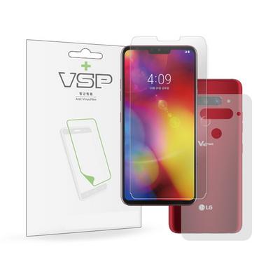 VSP LG V40 멸균 액정+유광 후면보호필름 각2매