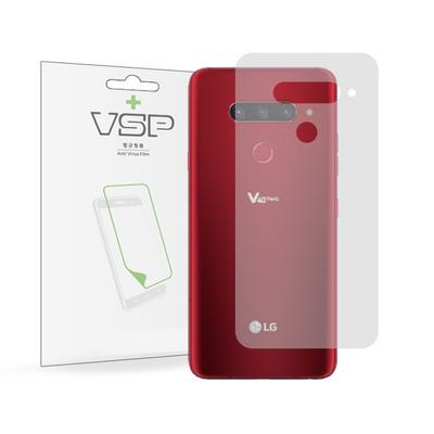 VSP LG V40 멸균 유광 후면보호필름 2매