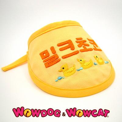 와우독&와우캣 자수 네임 스카프 - 옐로우(주문제작)
