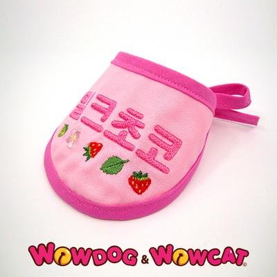 와우독&와우캣 자수 네임 스카프 - 핑크(주문제작)
