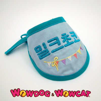 와우독&와우캣 자수 네임 스카프 - 블루(주문제작)