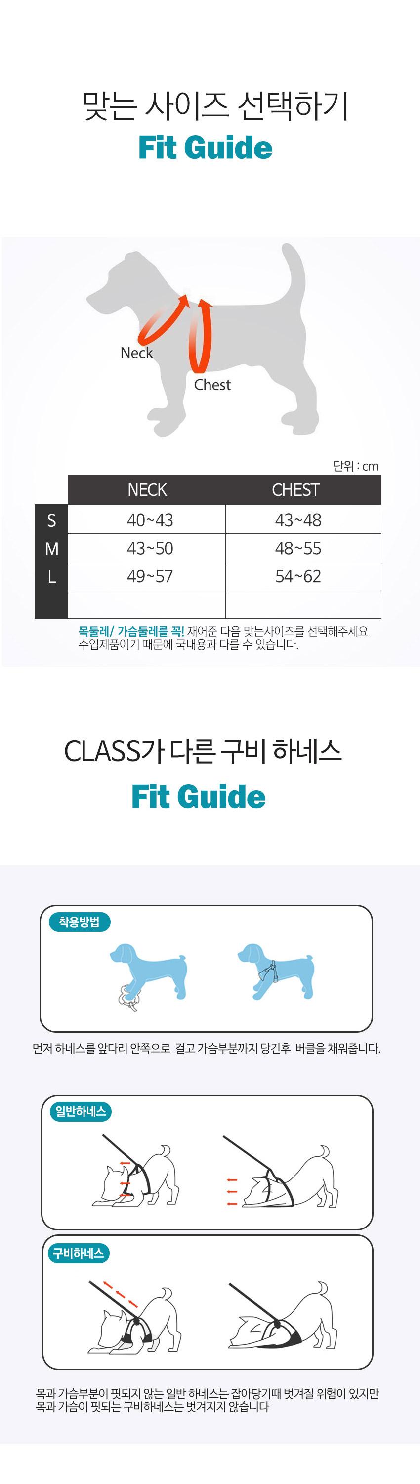 이지핏 강아지하네스 가슴줄 S/M - 펫에이드, 49,500원, 이동장/리드줄/야외용품, 목줄/가슴줄