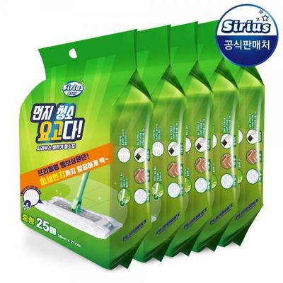 시리우스 도톰엠보 65g 정전기청소포 25매 5팩 먼지청소요고다