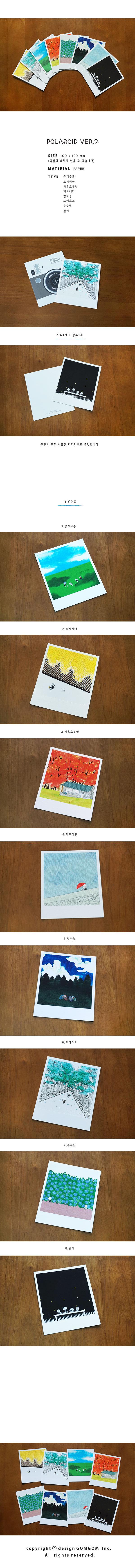 Polaroid card ver.2 - 디자인곰곰, 1,000원, 카드, 디자인 카드