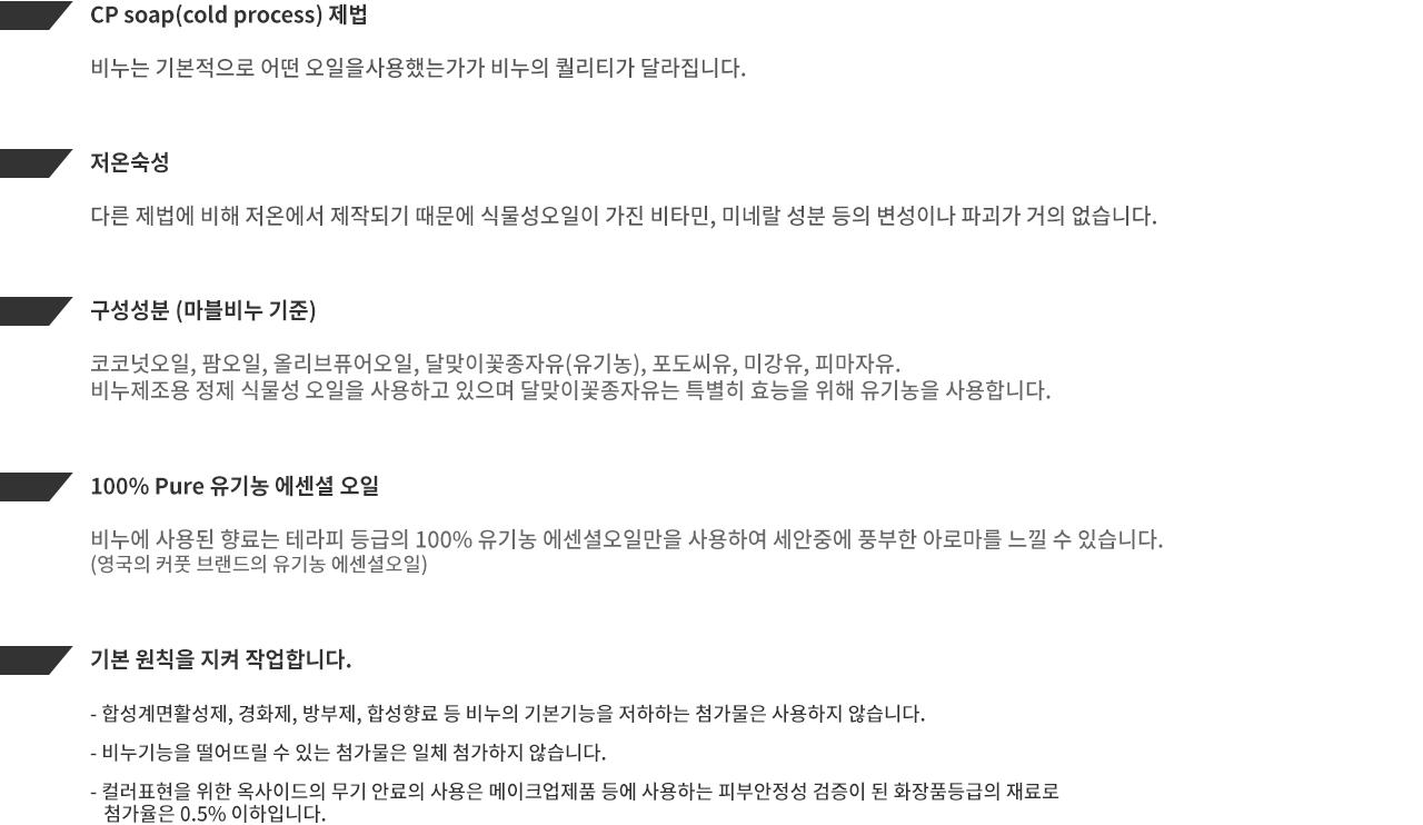 BANDATYI Intermission Marble Soap_Pink - 반닫이, 22,000원, 비누, 천연비누